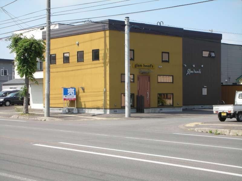 店舗兼住宅、旭川市東光6条6丁目